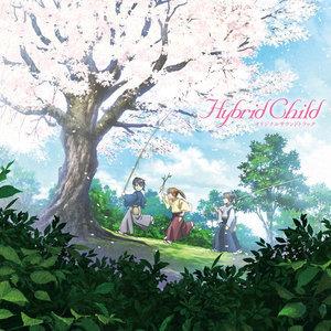 Hybrid  Child----小さき心钢琴谱