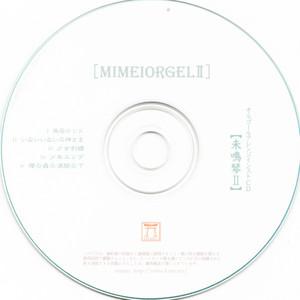 mimei--鳥居ロンド(八音盒版)钢琴谱