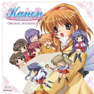 【Kanon 雪之少女】少女の檻(Shoujo no Ori)(カノン)(OdiakeS riya)(basertyu)钢琴谱
