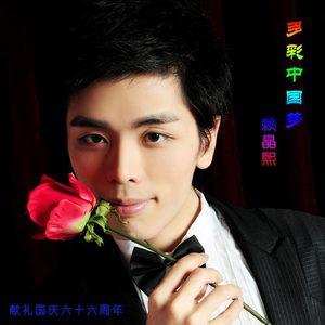 多彩中国梦钢琴谱