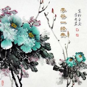 浏阳河乐队总谱