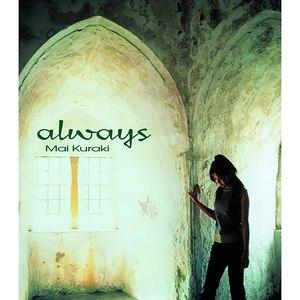 always 尹美莱 太阳的后裔OST