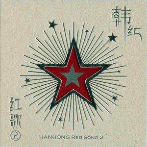 映山红钢琴谱
