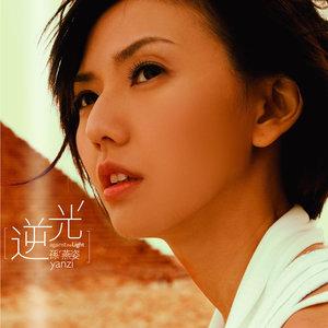 林俊杰 - 我怀念的【预览】钢琴谱