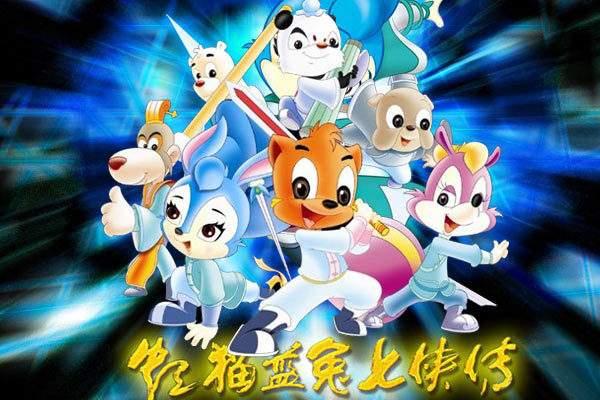 《虹猫蓝兔七侠传》ed心中想的还是他钢琴谱