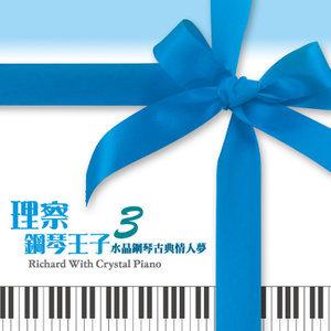 天鹅湖 简易版钢琴谱