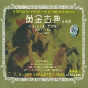 勃拉姆斯 《浪漫曲》 Op.118  No.5钢琴谱