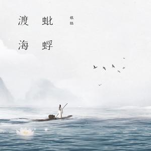 裁梦为魂(独奏)钢琴谱