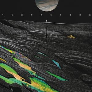 低碳伴奏——《水星记》