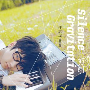 《有点甜》--汪苏泷&By2钢琴谱