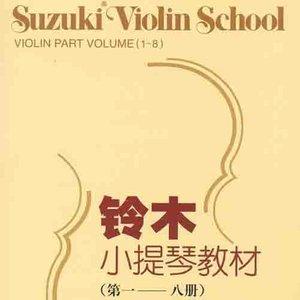 西贝柳斯《加沃特舞曲》Op.94  No.6