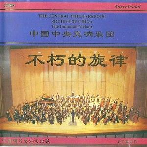卡门序曲  朝鲜风格