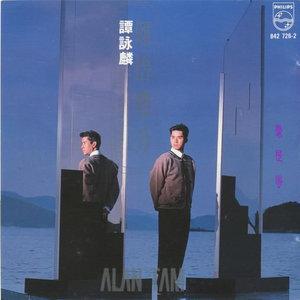 新上海滩插曲《夜未央》演奏版钢琴谱