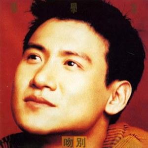 秋意浓(周星驰版)-李香兰钢琴谱