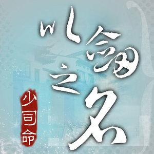 X战记插曲-宿命-双钢琴版钢琴谱