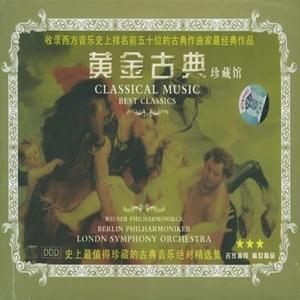 莫扎特—浪漫曲(改)钢琴谱