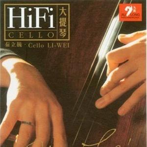 大提琴:天鹅钢琴谱