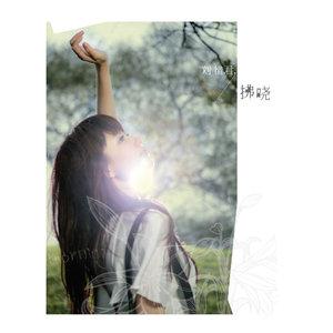 """刘惜君""""怎么唱情歌""""钢琴谱"""