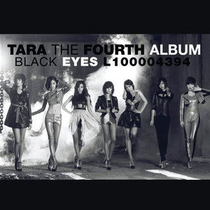 Cry Cry (Ballad Version) - T-ARA