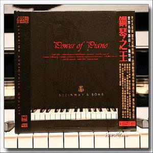 六月船歌钢琴谱