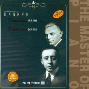 A小调圆舞曲-带指法B.150钢琴谱