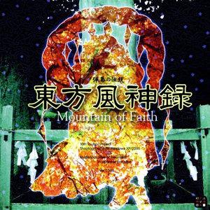【东方风神录】少女が見た日本の原風景 钢琴谱