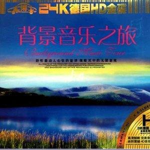 故乡的原风景钢琴谱(有前间奏)钢琴谱