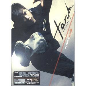 专属天使(弹唱版)- Tank