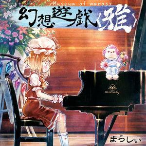 【东方】ネイティブフェイス钢琴谱