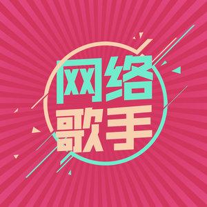 东方黄粱梦(原曲:仙剑赋)钢琴谱