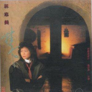 《初恋》戴尚辉创作修改最佳版钢琴谱