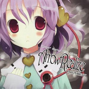 【东方永夜抄】【触手猴】竹取飛翔 ~ Lunatic Princess