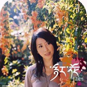 冬季到台北来看雨钢琴版啊南编钢琴谱