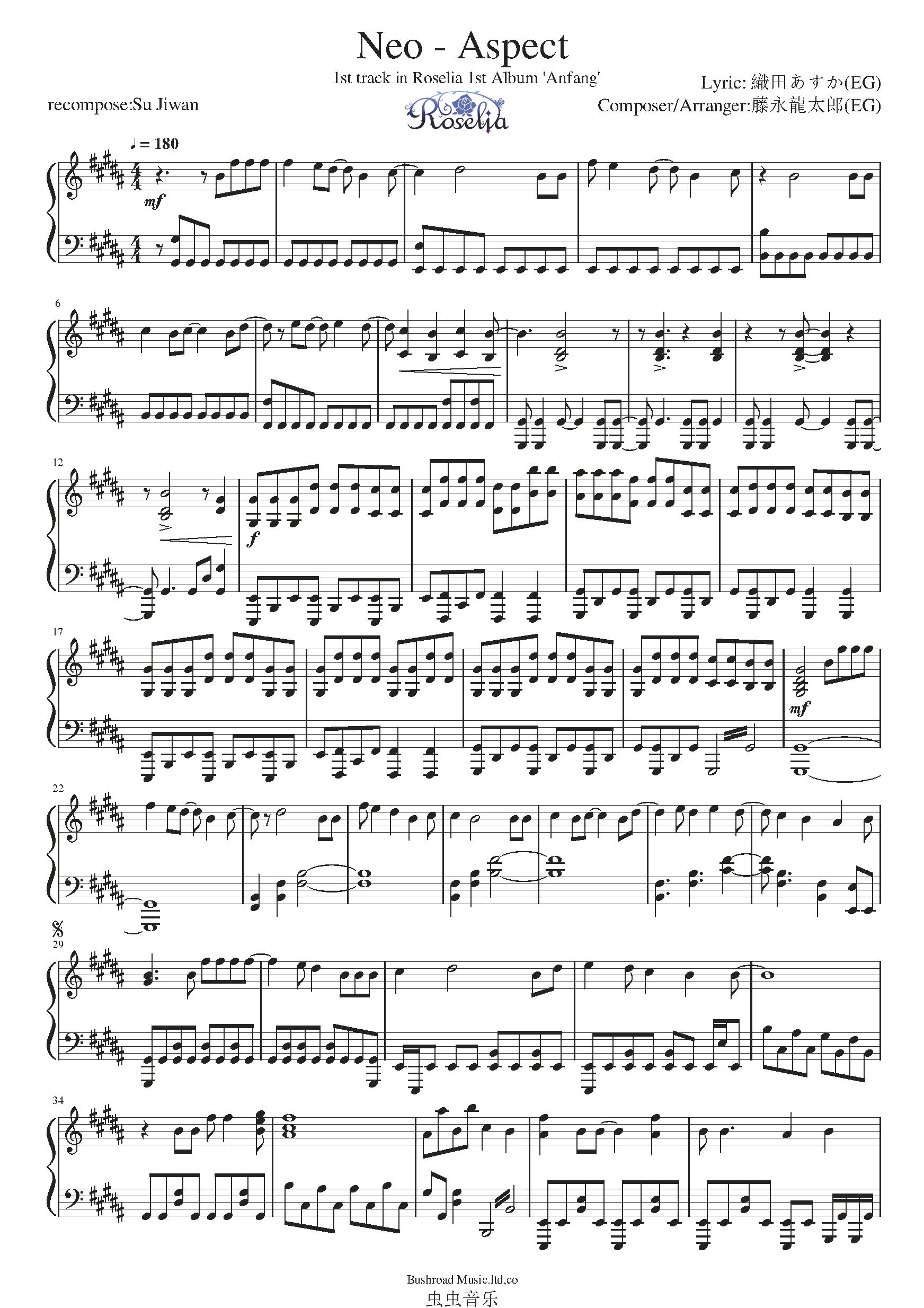 [BanG Dream!] Neo-Aspect (Full ver.)钢琴谱_