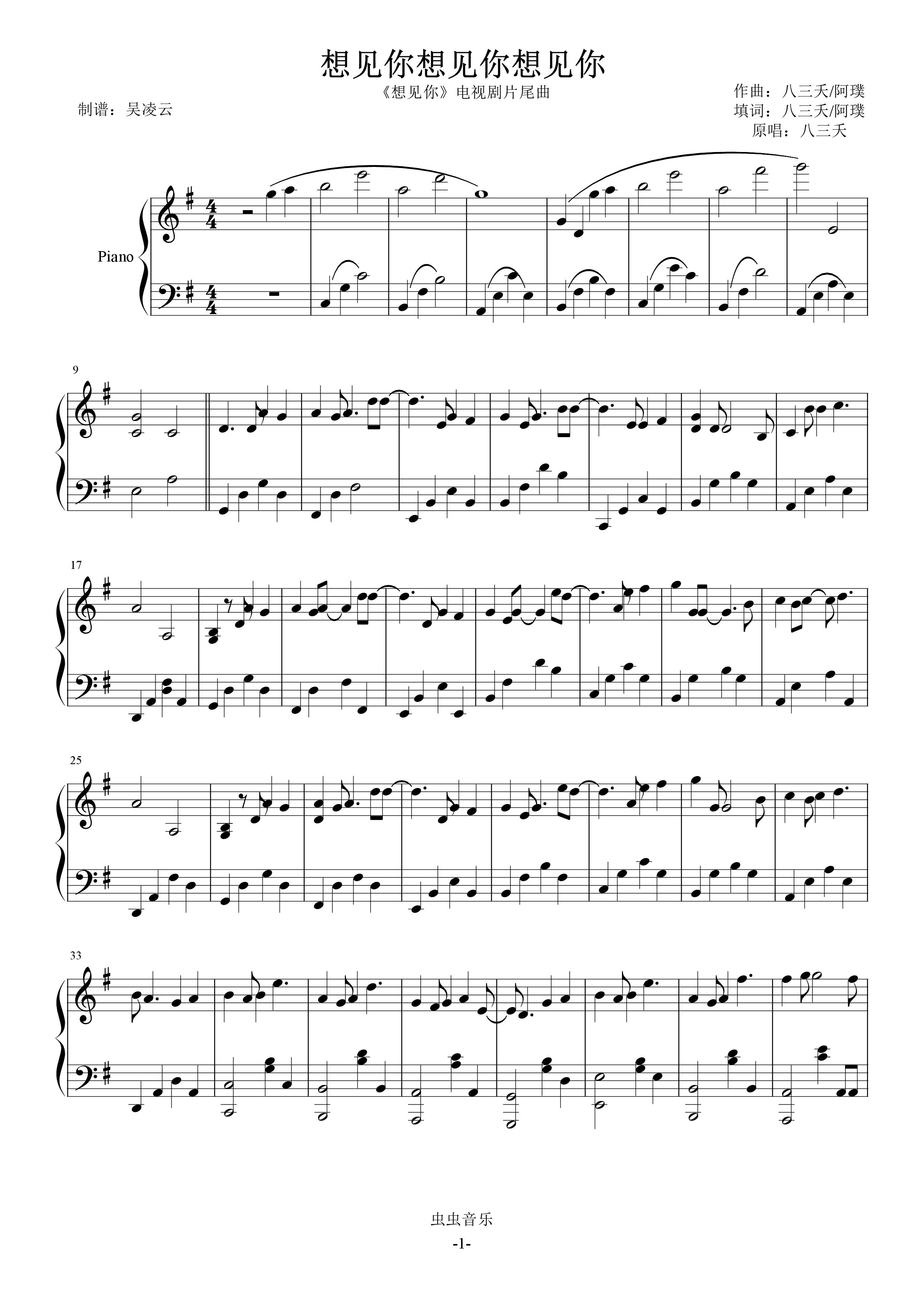 八三拍曲谱_钢琴简单曲谱
