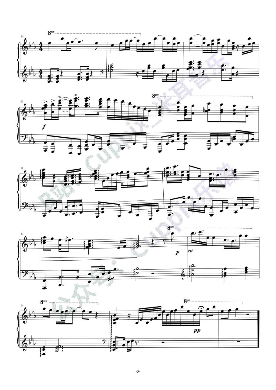 吉他譜 第5頁