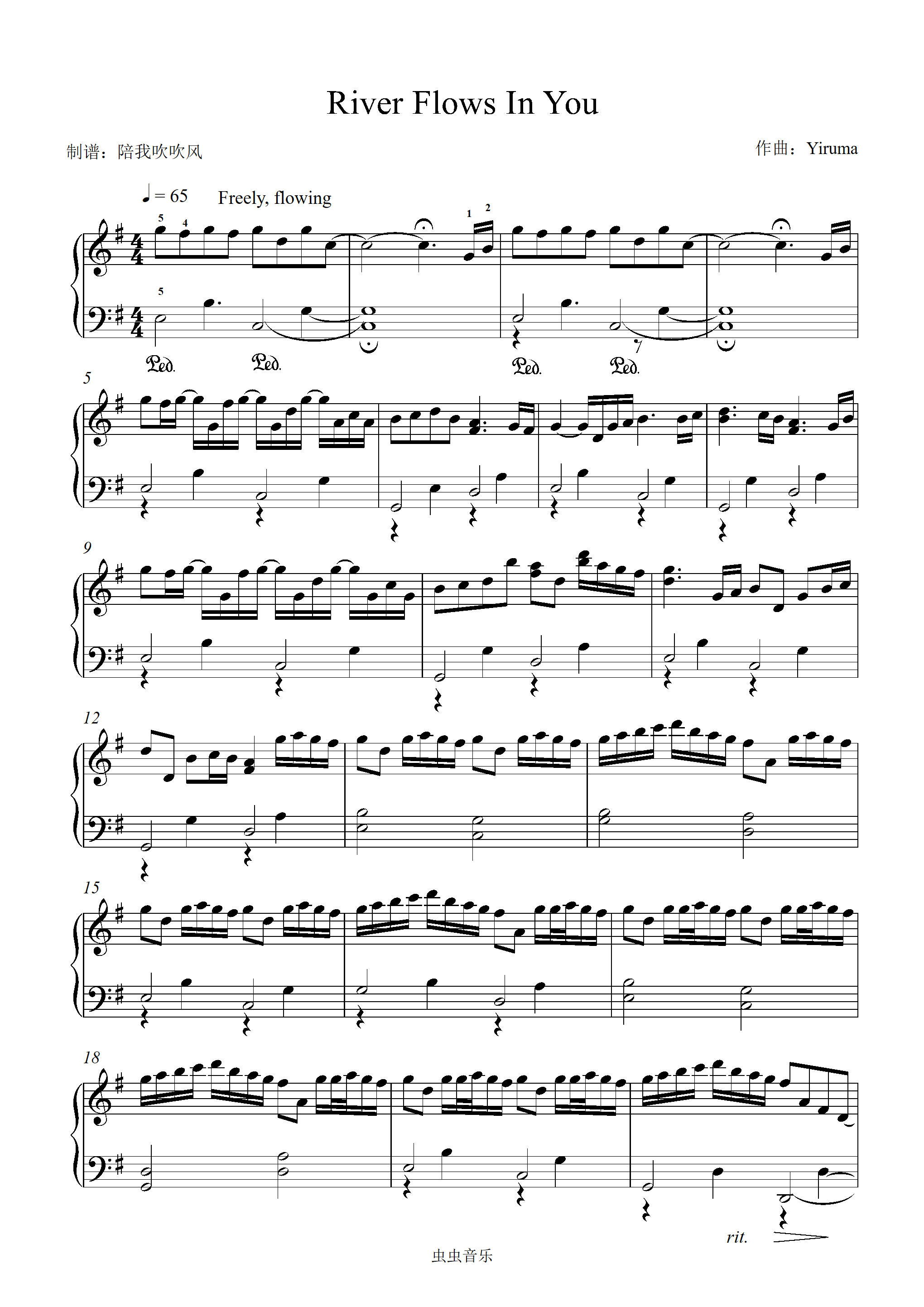 卡农钢琴曲曲谱虫虫_River Flows In You钢琴谱_G调独奏谱_Yiruma_钢琴独奏视频_原版钢琴谱 ...
