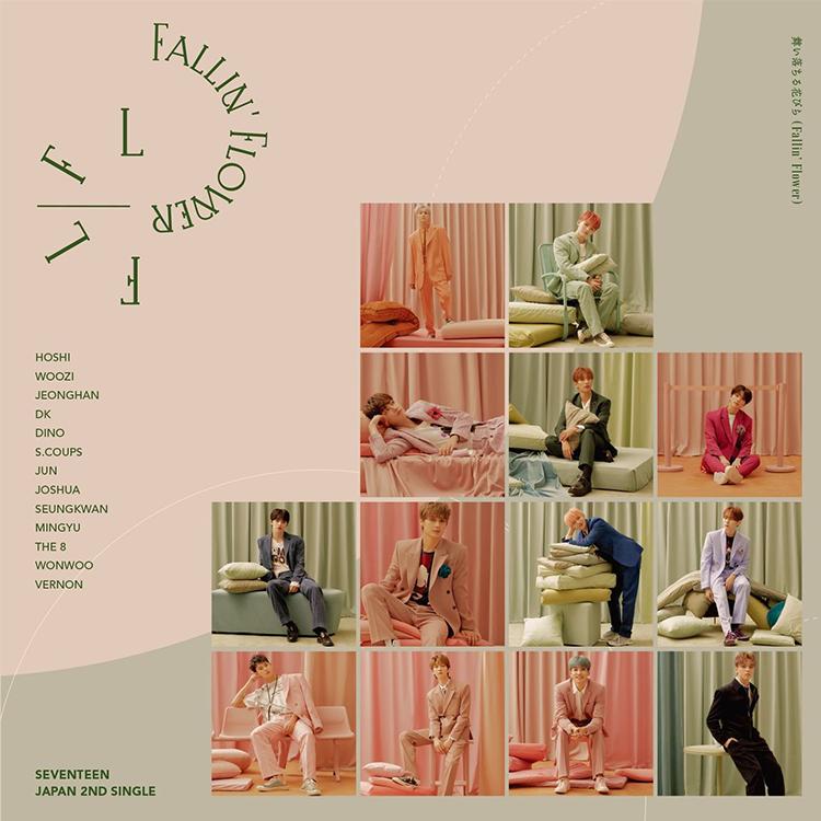 舞い落ちる花びら (Fallin' Flower)钢琴简谱-数字双手-WOOZI/BUMZU/DINO