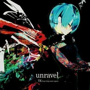 「Unravel」TV size 东京喰种OP钢琴谱