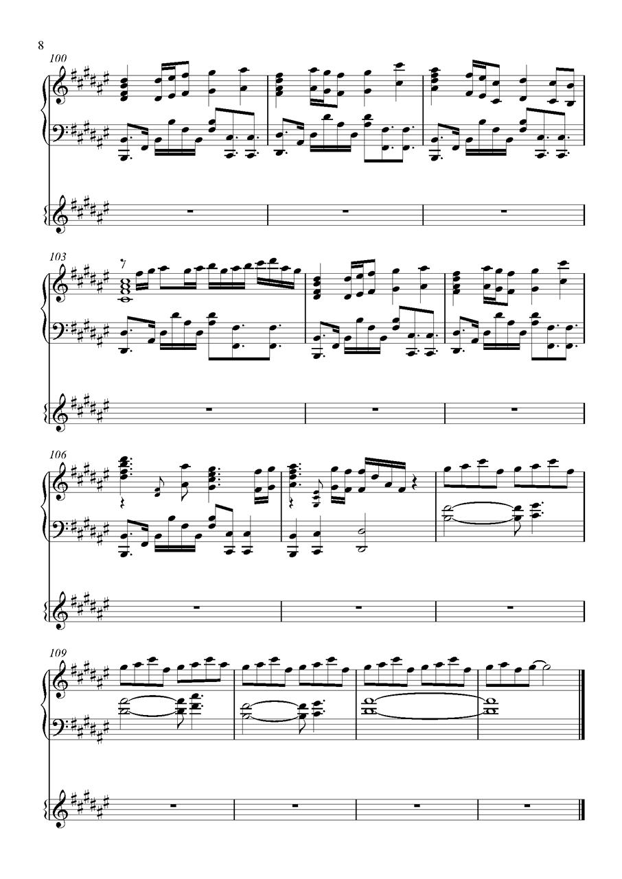 吉他譜 第8頁