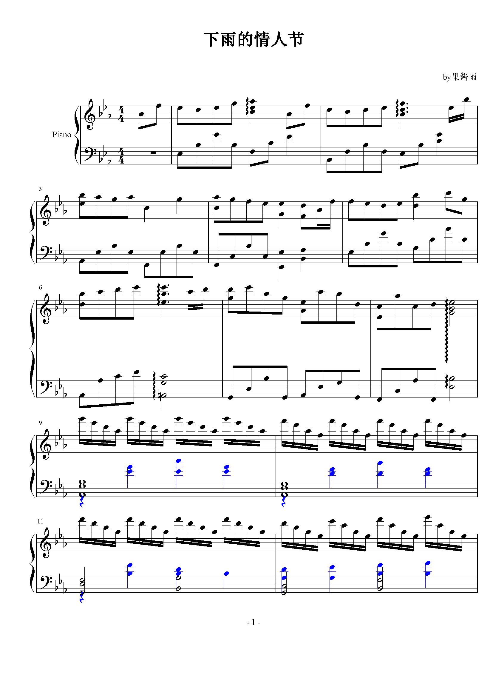 下雨的情人节钢琴谱_
