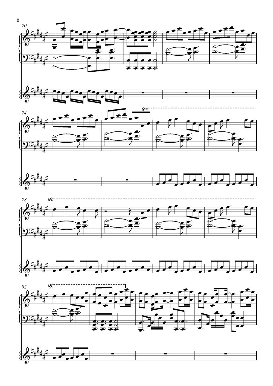 吉他譜 第6頁