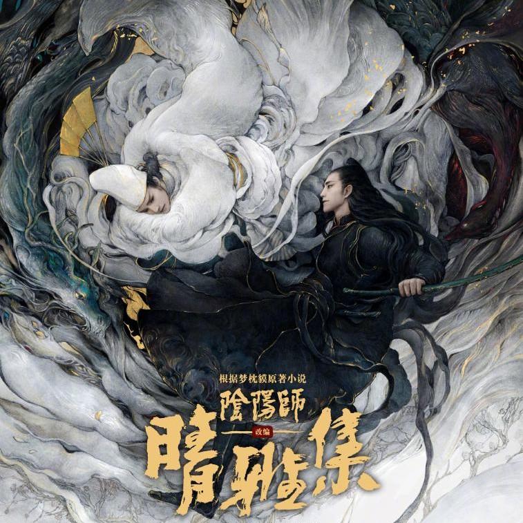 痴情冢钢琴简谱-数字双手-沈永峰/郭敬明
