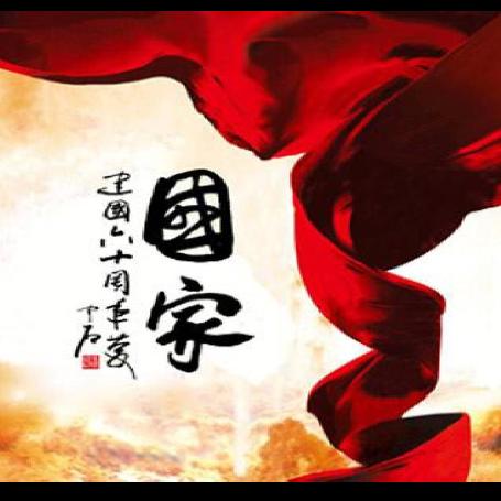 国家-成龙 刘媛媛F大调钢琴谱