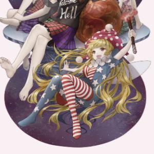 【东方绀珠传】星条旗的小丑钢琴谱
