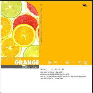 李欣芸 - 阳光舞甜橙【独奏谱】钢琴谱