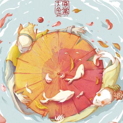 大鱼(《大鱼海棠》动画电影印象曲)-钢琴简谱
