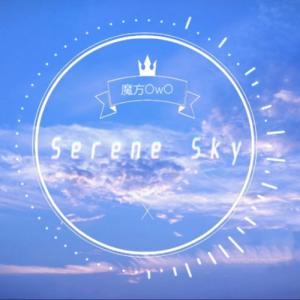 Serene Sky钢琴谱
