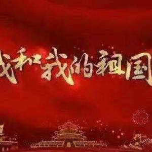 中央乐团合唱团 - 我和我的祖国【伴奏谱】钢琴谱