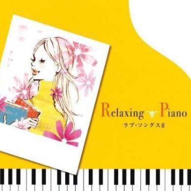 《千の風になって》【化作千风】温柔版钢琴谱